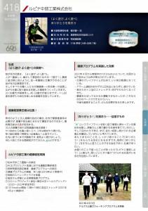 AXA_紹介頁